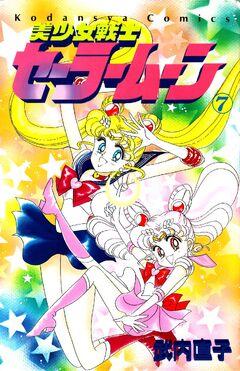 SailorMoonMangaVolume-7