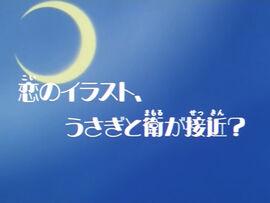 Logo ep28