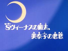 Logo ep42