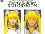 Memorial Album of the Musical - Pretty Soldier Sailor Moon - Theme Songs 1993-1999