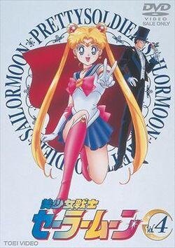 Sailor Moon 4 DVD