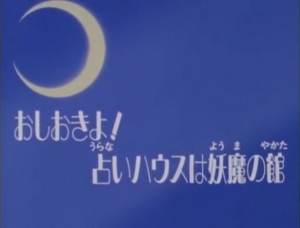 Sailor Moon Episódio 02