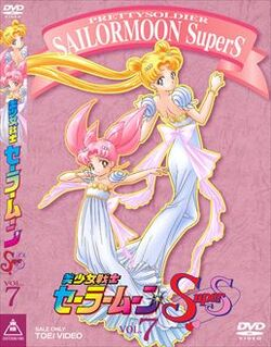 Sailor Moon SuperS 7