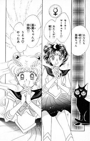 Ato 2 Ami Sailor Mercury