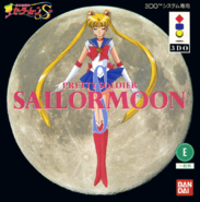 Bishoujo Senshi Sailor Moon S (3DO)