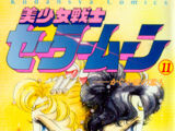 Pretty Soldier Sailor Moon (Volume 11)/Tankoubon