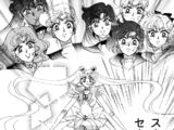 Act 33 Infinity 7 Transformation - Super Sailor Moon -