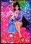 Rini and Trista