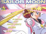 Sailor Moon - The Superhits For Kids vol. 6: Starlight