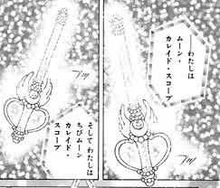 Kaleidomoon scope (manga)