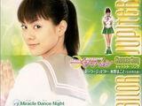 Pretty Guardian Sailor Jupiter Character Song - Makoto Kino
