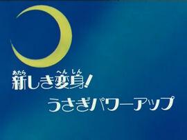 Logo ep51
