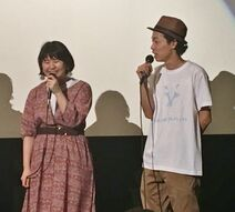 Miyuki Fukuda