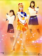 Minako and Sailor Venus PGSM 2004 Calendar
