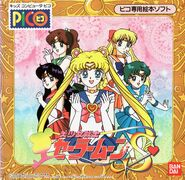Bishoujo Senshi Sailor Moon S (Sega Pico)