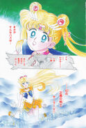 Sailor Moon and Sailor V-enus Colored Kanzanban