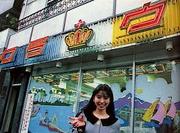 Game Center Crown Mitsuishi