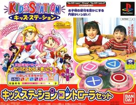 Kid's Station Controller Chibi Usa Game