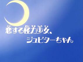 Logo ep25