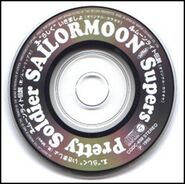 """""""Rashiku"""" ikimasho-Moonlight Densetsu CD"""