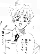 Shinrou