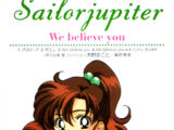 Sailor Jupiter - We Believe You