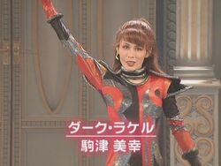Miyuki Komatsu - Dark Rachel