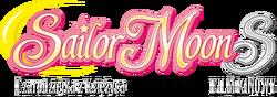 Sailor Moon S Film - Logo