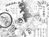 Chibiusa's Picture Diary Chapter 2 - Beware of Tanabata
