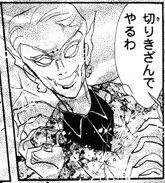 Act2 youma - manga