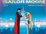 Sailor Moon - The Superhits For Kids vol.4: Power of Magic