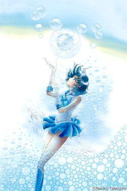Sailor Mercury Mangá Infobox