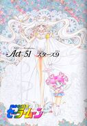 Act51