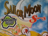 Sailor Moon SuperS - The Eclipse