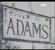 Pensjonat Adams