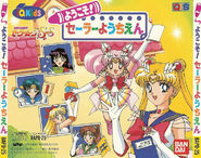 Bishoujo Senshi Sailor Moon SuperS: Youkoso! Sailor Youchien