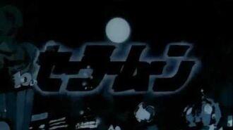 Sailor Moon - Cossack Densetsu (OST Як Козаки У Футбол Грали)
