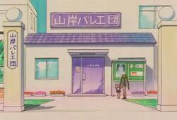 Yamagishi Ballet Company