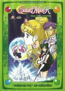 Talk box jupiter DVD cover