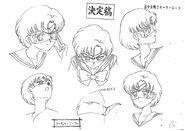 Mercury Google Anime Design