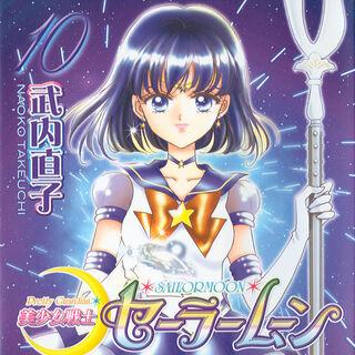 Portada del volumen 10 de la re-edición 2003 del manga