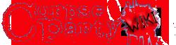 Логотиппп