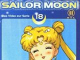 Sailor Moon - The Video to the Series 18