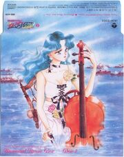 Disc7Cover