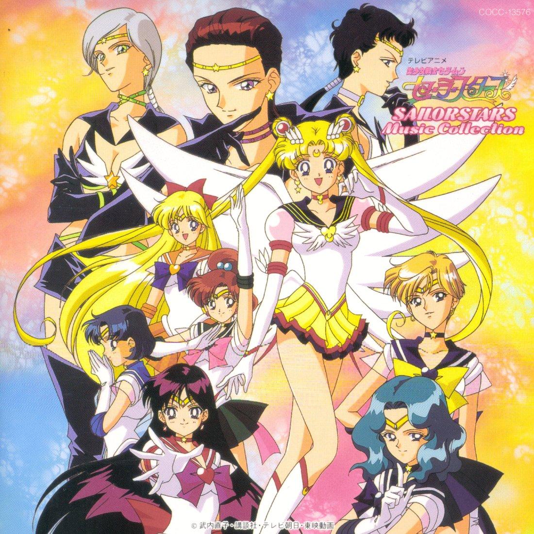 Sailor Moon Sailor Stars Music Collection