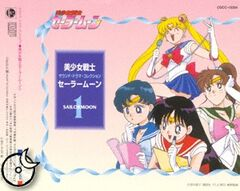Sailor Moon Drama Sound Collection