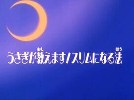 Logo ep4