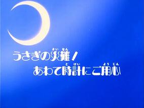 Logo ep9
