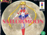 Pretty Soldier Sailor Moon S (3DO)