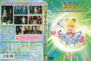 Mugen Gakuen - Mistress Labyrinth DVD Cover